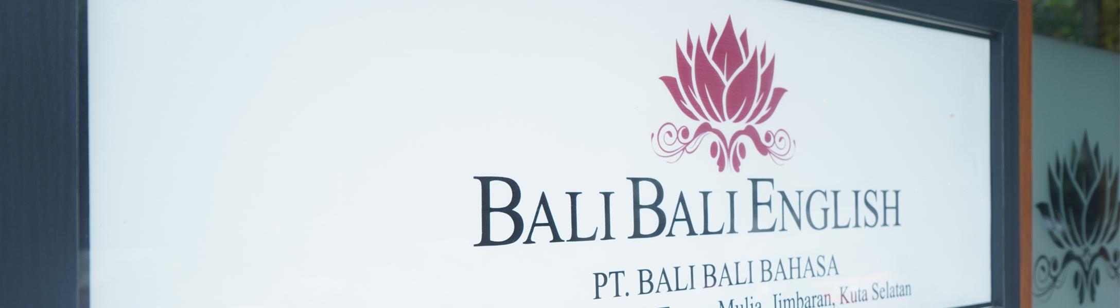 バリ島で英語留学するべき理由